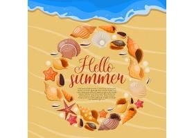 带圆形贝壳框架和标题的夏日贝壳你好夏日_9377373