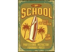 带有冲浪板和手掌插图的海报设计_11058715