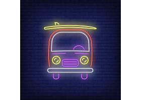 带有冲浪板霓虹灯标志的面包车冲浪极限_4997597