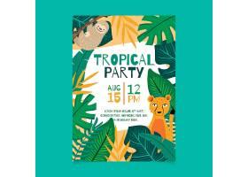 带有动物的热带派对海报_8269294