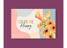 带有夏花概念设计水彩画的社交媒体模板_8908001
