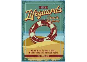 带有救生圈插图的广告海报设计_11058582