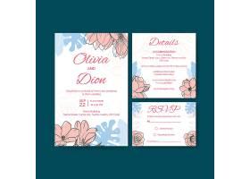 带有春季线条艺术概念设计水彩插图的婚卡邀_12954300