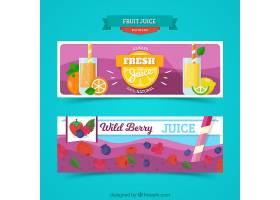 带有橙汁和野莓汁的扁平横幅_1112432