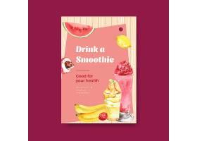 带有水果冰沙概念的海报模板_11916051