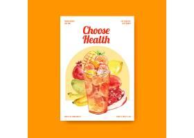 带有水果冰沙概念的海报模板_11916053