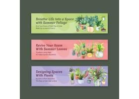 夏季植物横幅模板设计小册子传单广告和_8908151