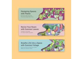 夏季植物横幅模板设计小册子传单广告和_8908157