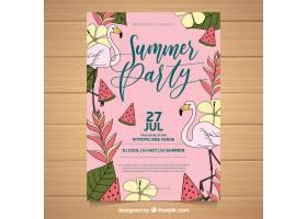 夏季派对传单火烈鸟和植被_2346077