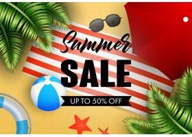 夏季特卖会上印有沙滩垫球和雨伞_4559000