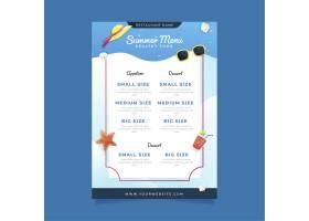 夏季餐厅菜单模板_9613282