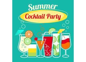 夏季鸡尾酒派对横幅邀请函传单卡片模板_4560833