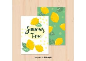 夏日卡片收藏_4255663
