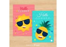 夏日卡片收藏_4255673