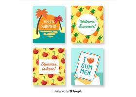 夏日卡片收藏_4277637