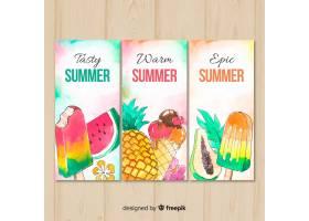 夏日卡片收藏_4343309