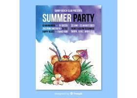 夏日派对传单_4375904