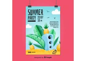 夏日派对传单_4385004