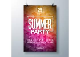 夏日派对宣传单或海报模板设计具有版式和_4966619