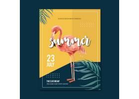 夏日海报海边度假聚会阳光自然_4950949