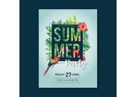 夏日海报海边度假聚会阳光自然_4950950