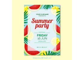 夏日聚会邀请函配西瓜和柠檬_1141223