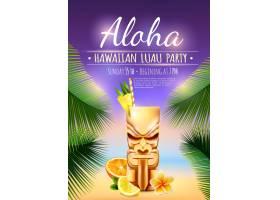 夏威夷野餐派对海报_4329578
