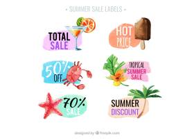 夏季促销标签水彩画系列_1117270