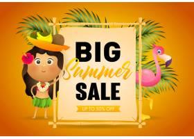 夏季大减价零售海报招牌_4977885