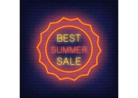 夏季大减价霓虹灯风格的插图太阳形状的_2767064