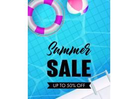 夏季打折字样游泳池水救生圈和球_4977901
