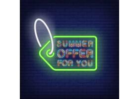 夏季招待你的霓虹灯招牌绿色标签轮廓内的_2767077