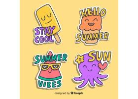 夏季标签系列_4444642