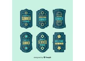 夏季标签系列_4444664