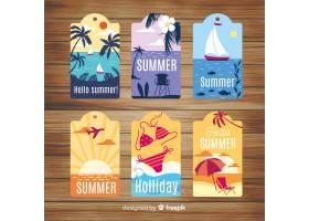 夏季标签系列_4444676