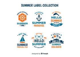 夏季标签系列_4444710