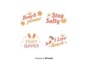 夏季标签系列_4647366