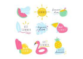 夏季标签集_8509368