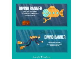 印有水肺潜水员和黄色潜水艇的横幅_894023