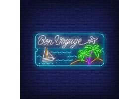 印有海滩棕榈树和轮船的霓虹灯一路顺风_4550653