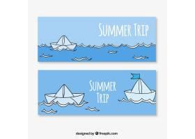 印有纸船的夏季横幅_874280
