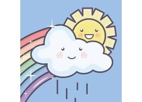可爱的夏日阳光和云彩雨中有彩虹卡哇伊人_5010670