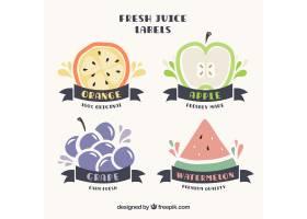 可爱的手绘果汁标签上面有水果和丝带_892200