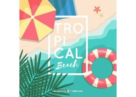可爱的热带海滩设计平坦_2712564