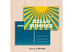 复古暑假明信片模板_4740916