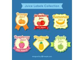 复古果汁标签收藏_877242