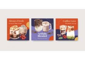 具有韩国咖啡风格概念的商业和营销水彩画广_11953333