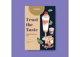 具有韩国咖啡风格概念的广告和营销水彩画海_11953397