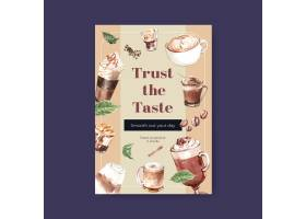 具有韩国咖啡风格概念的广告和营销水彩画海_11953403