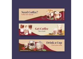 具有韩国咖啡风格概念的横幅模板用于广告_11953336